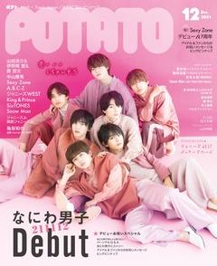 POTATO(ポテト)2021